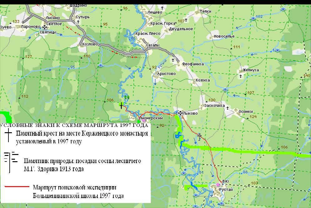 знакомства в г бор нижегородской области