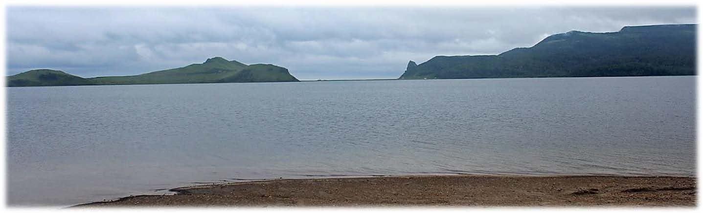 Поход на Курильские острова