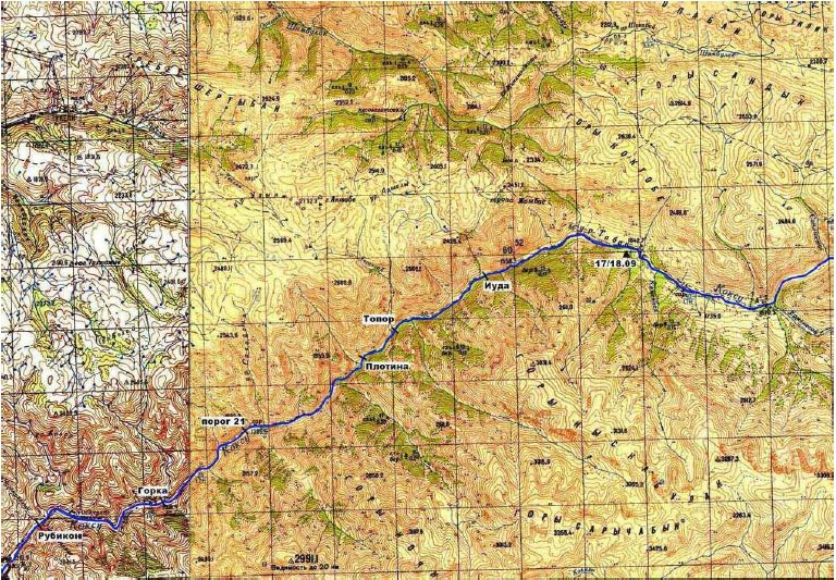 Отчет о водном походе по реке Коксу