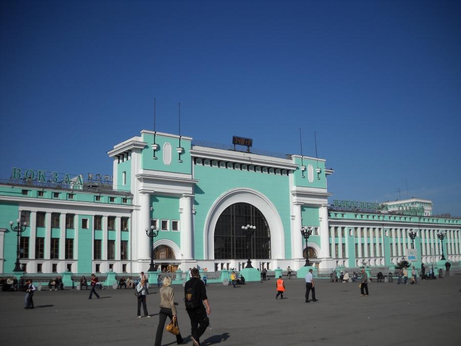 вокзал фото новосибирска