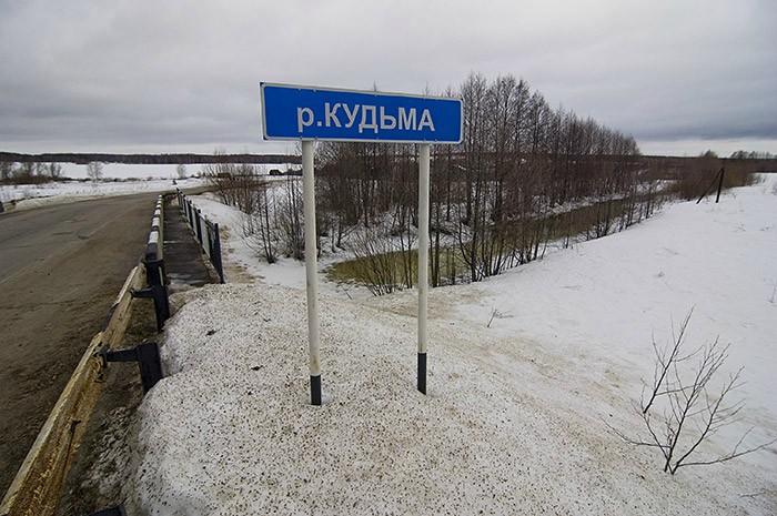 Кудьма, апрель 2011. Фото 1