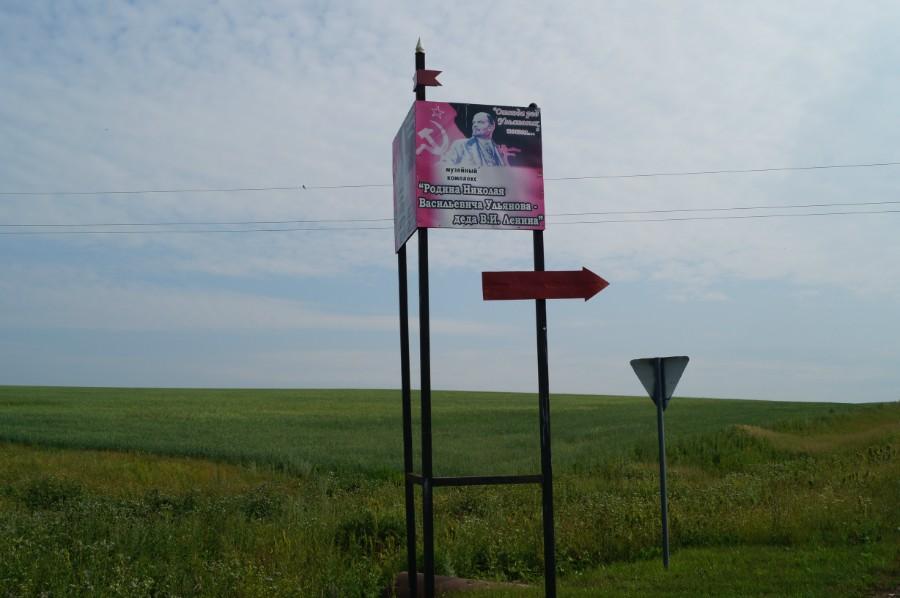 Указатель на повороте на село Андросово с трассы Бутурлино - Гагино