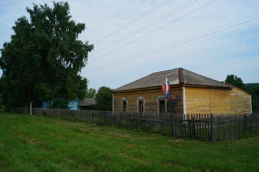 Музей в Андросово