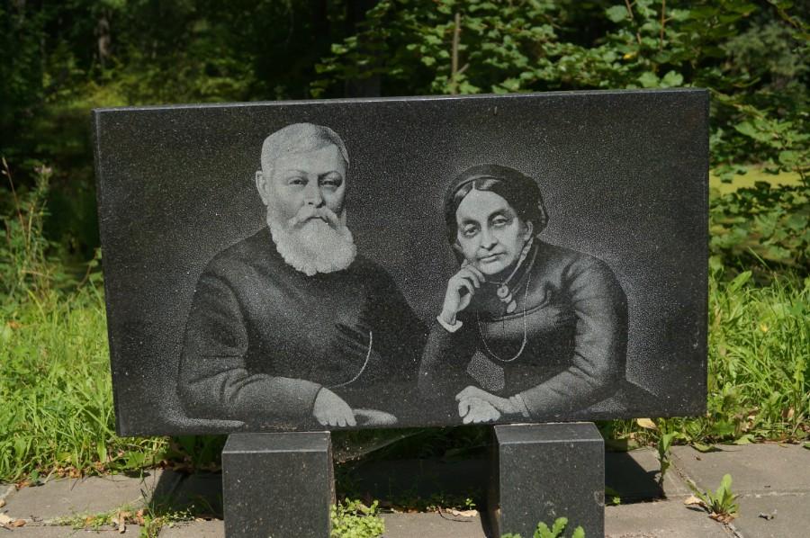 Могила супругов Карамзина А.Н. и Оболенской Н.В., фото 4