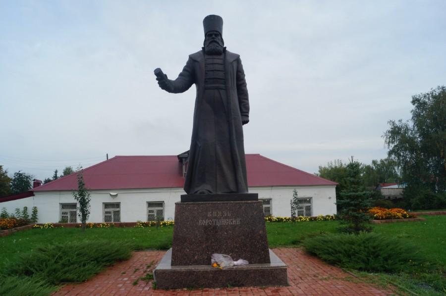 Памятник Князю Воротынскому. Фото 2