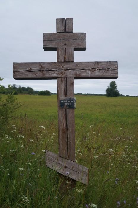 Мраморный крестик Наровчат Мемориальный комплекс с барельефом в человеческий рост Льгов