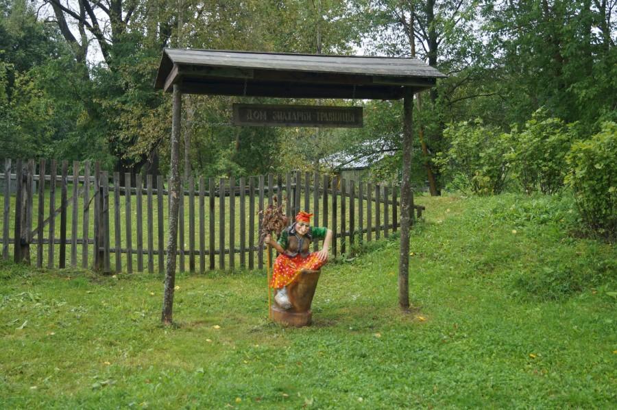 Дом знахарки-травницы