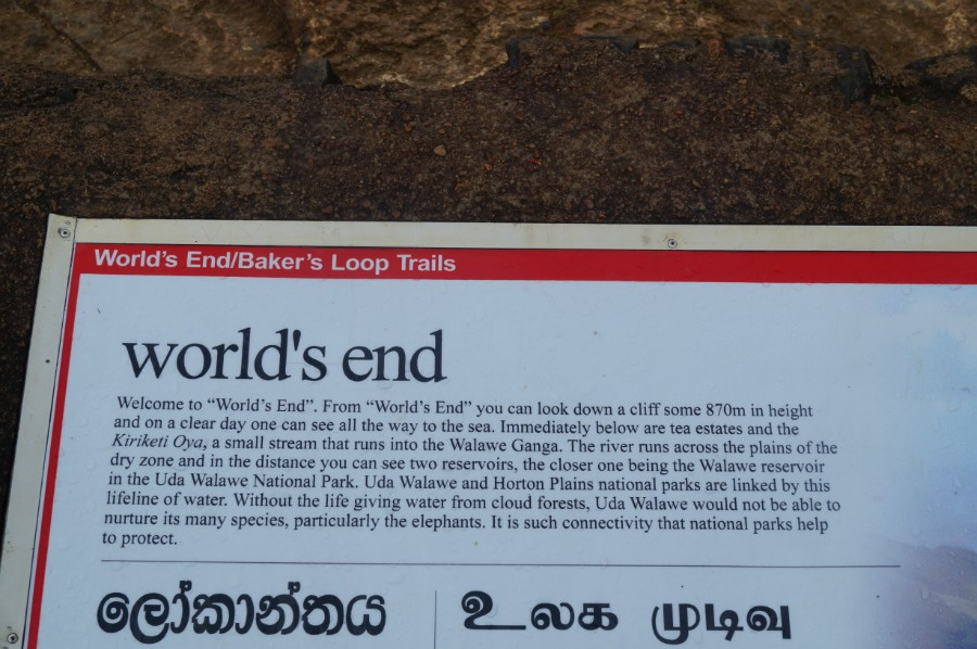 "�������� � ��������� �������� ""World�s End\"""