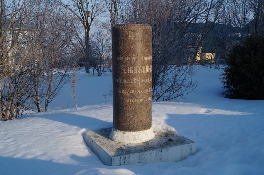 Могила Улыбышева в Покровском монастыре