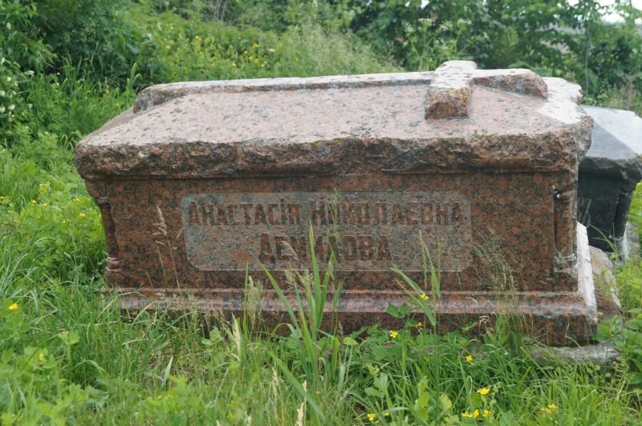 Могила Анастасии Николаевны Демидовой в Быковке