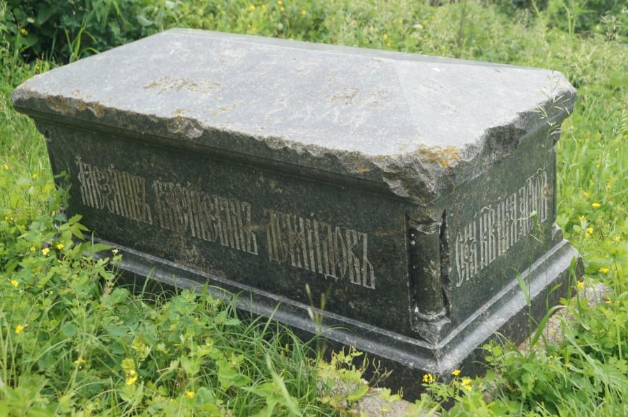 Могила Демидова в Быковке