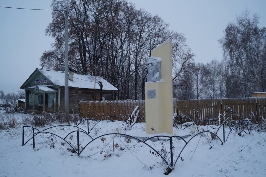 Памятник А.П. Чехову в д. Белая Д.Константиновского района