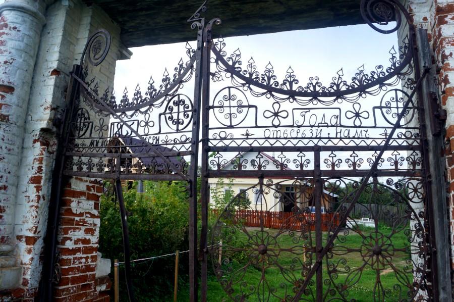 Ажурные, кованные ворота на входе к церквям в Николо-Погосте. Изготовлена на средства В. Н. Репнина - последнего владельца местной усадьбы